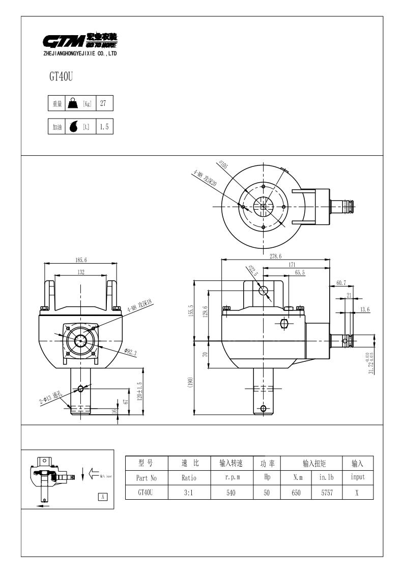 GTM Ratio 3:1 Post Hole Digger Gearbox