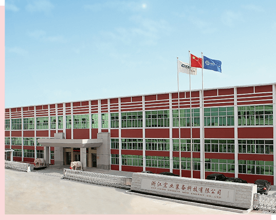 Zhejiang Hongye Equipment Technology Co., Ltd.