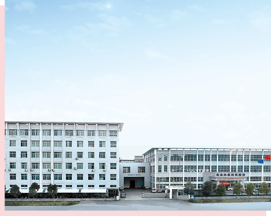 ZheJiang Hongye Agricultural Equipment Science and Technology Company Ltd