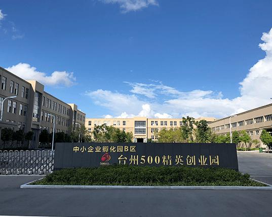 Zhejiang Binglige Electro Mechanical Co., Ltd.
