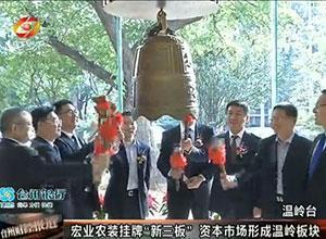 The Eighth Shenzhen International Brand Underwear Exposition in 2013