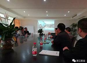 Wang Jianwei, the director of Agricultural Machinery Bureau of Zhejiang Province, came to Hongye to study the industrial equipment
